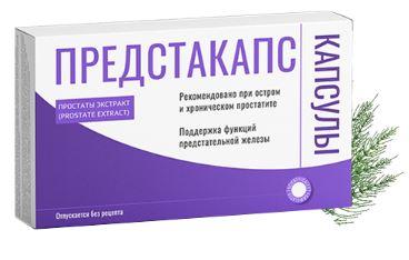 лечение и профилактика простатита самые эффективные лекарства
